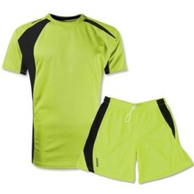green ice kit